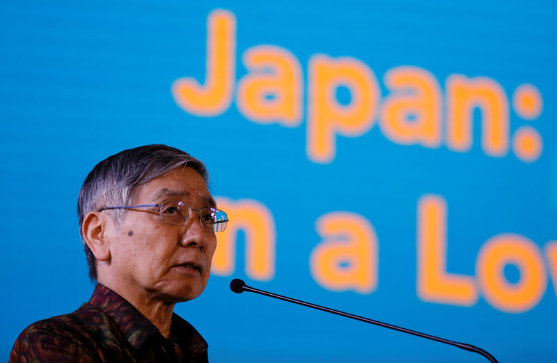 © Reuters. Bank of Japan governor Haruhiko Kuroda speaks during a seminar at the International Monetary Fund - World Bank Group Annual Meeting 2018 in Nusa Dua, Bali