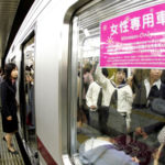 People in Japan Are Going Wild For an App That Makes Your Phone Yell at Train Molesters