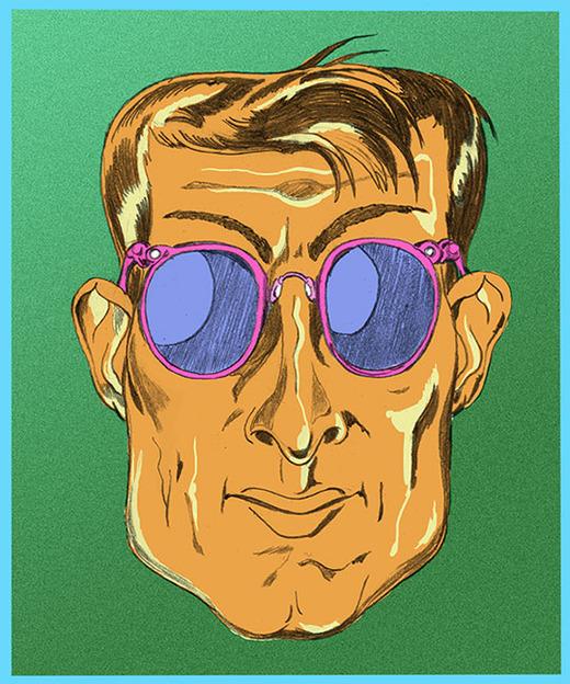 Custom illustration for Square face shape for best sunglasses for your face shape