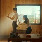 Half Alive Announce Debut Album, Dance Off to War in New 'Runaway' Video