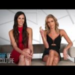 Celebrate National Best Friend Day With Your E! Family | E!