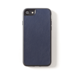 Ditch You Ugly Phone Case—We Found the Best Ones on the Internet